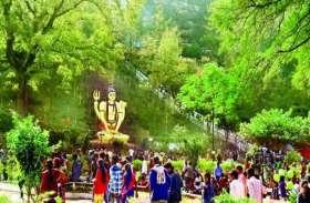 sawan somvar 2020:  सतपुड़ा की सुंदर वादियों में पहाड़ों के बीच अनूठा शिवालय , यहां शिव को भक्त चढ़ाते हैं सिंदूर
