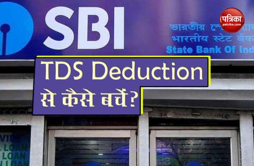 अगर आप भी Bank Account से निकालते हैं 20 लाख रुपए से ज्यादा, जान लीजिए क्या कहता है SBI का नियम