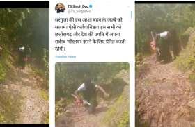 58 साल की एएनएम ने 6 किलोमीटर पहाड़ चढ़ लगाया स्वास्थ्य शिविर, मंत्री सिंहदेव ने ट्वीटर पर सराहा