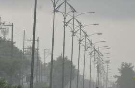 आसमान में काले और घने मेघ छाए, 24 घंटों में हुई 4.6 इंच बारिश