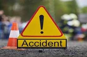 अज्ञात वाहन की लापरवाही से हुआ हादसा, दो युवकों की गई जान