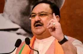 भाजपा की राष्ट्रीय कार्यकारिणी घोषित, पंजाब से दो पदाधिकारी, चंडीगढ़ और हरियाणा गोल