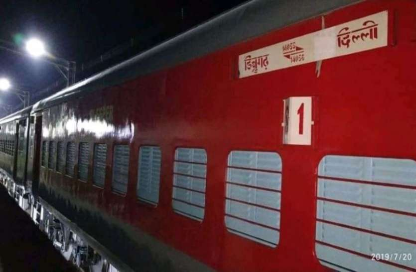 हुआ यह निर्णय : नए बदलाव के साथ चलेगी भारतीय रेलवे