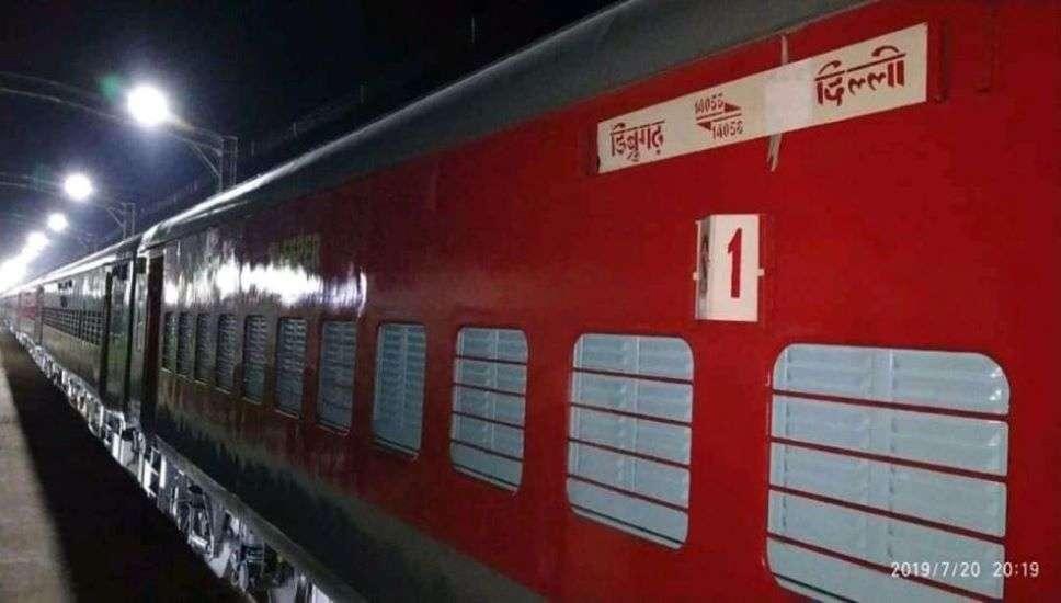 RAILWAY--इस ट्रेन का विस्तार हो तो, यात्रियों को दीमापुर-डिब्रूगढ़ के लिए मिलेगी डायरेक्ट ट्रेन