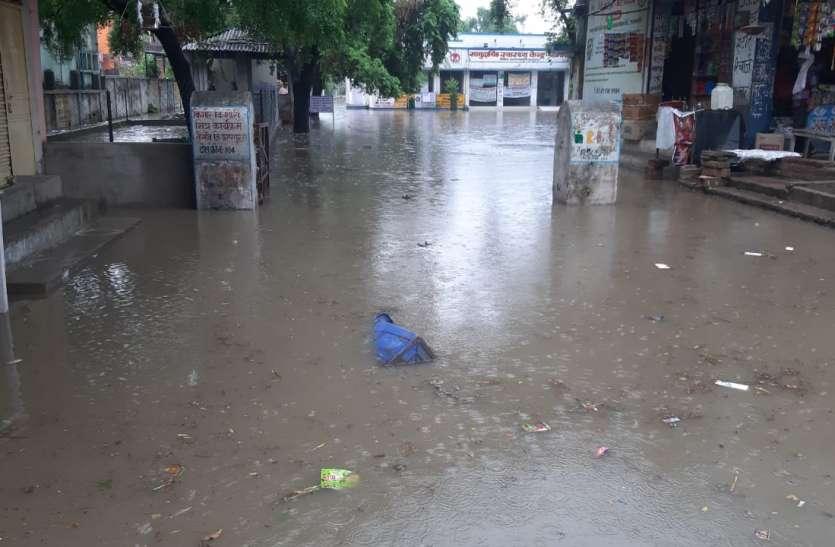सोमवार की सुबह हुई बारिश में नौगांव सामुदायिक स्वास्थ केन्द्र बन गया टापू