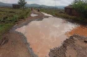 62 लाख खर्च, गड्ढों में तब्दील हुई सड़क, भरा बारिश का पानी