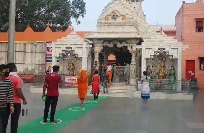 प्रसिद्ध दूधेश्वर नाथ मंदिर मेंउमड़ी श्रद्धालुओं की भारी भीड़, 31 जुलाई तक बंद करने के आदेश जारी