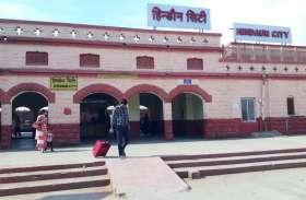 हिण्डौन रेलवे स्टेशन होगा वाई-फाई,यात्रियों को मिलेगा मुफ्त इंटरनेट