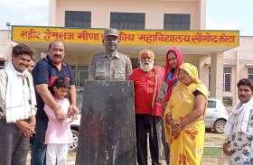 विधायक आरोपों से घिरे तो आनन-फानन में सांगोद कॉलेज में लगाई शहीद हेमराज की प्रतिमा