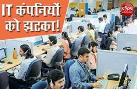 विदेशी ग्राहकों को कंसल्टेंसी सर्विस देने पर भारतीय कंपनियों को देना होगा GST ! जाने पूरी खबर