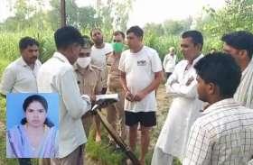 Muzaffarnagar: दो दिन पहले ही मायकेआई नवविवाहिताकी गर्दन काटकर हत्या