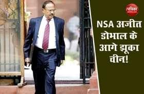 Ladakh में भारत के आगे झुका चीन, NSA Ajit Doval की रणनीति से PLA पीछे हटने को तैयार