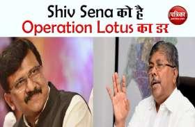 Maharashtra : संजय राउत का दावा - अक्टूबर तक उद्धव सरकार को गिराने की तैयारी में है बीजेपी