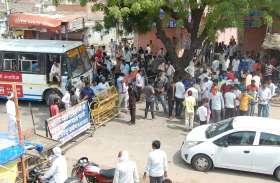 Accident : बजरी से भरे डंपर ने बुझा दिया चिराग, गुस्साए लोगों ने किया स्टेट हाइवे जाम