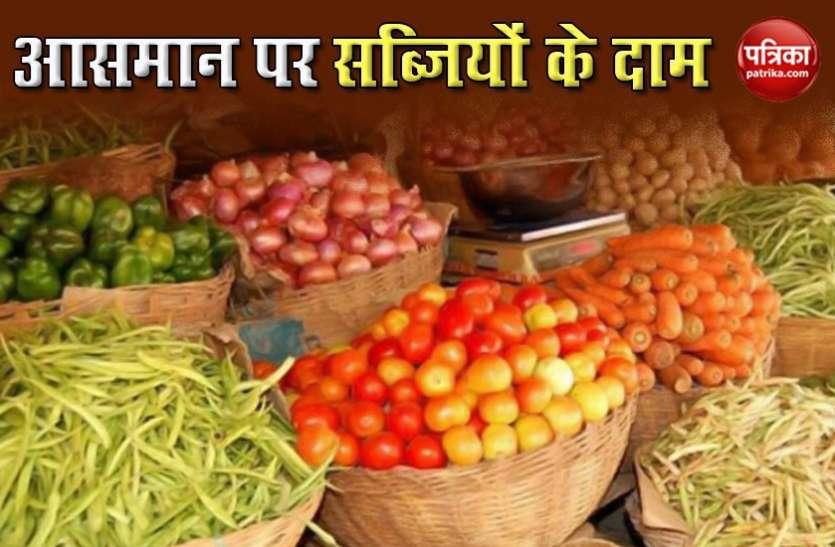 200 फीसदी तक बढ़ गए Vegetables Price, जानिए जून से जुलाई के बीच किस सब्जी में कितना आया फर्क