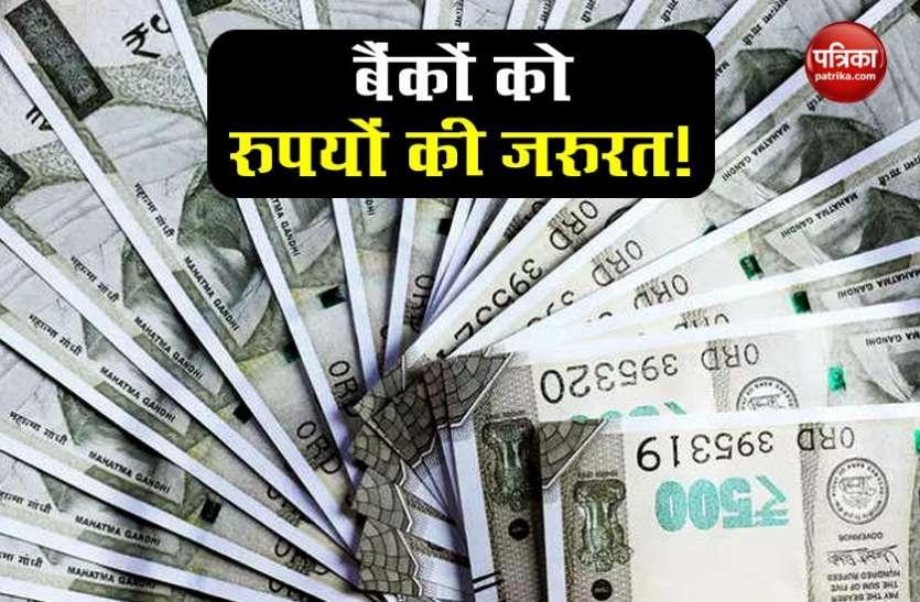 चौथी तिमाही में Governmet Banks को Capital की जरुरत की पड़ताल करेगा Finance Ministry