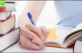 BPSC 66th Mains Exam 2021: बीपीएससी 66वीं मुख्य परीक्षा के लिए अब 10 मई तक करें अप्लाई