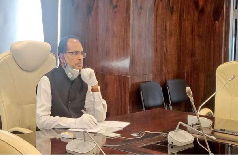 CM शिवराज ने की कानून व्यवस्था की समीक्षा, दिए ये निर्देश