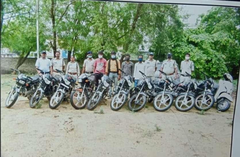 चोर गिरोह के चार सदस्य गिरफ्तार, 11  बाइक बरामद