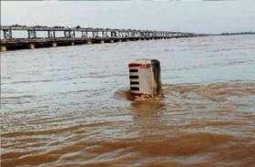 Video : खतरे के निशान की तरफ तेजी से बढ़ रही घाघरा नदी, किसानों की बढ़ी मुश्किलें