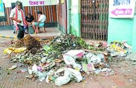 Municipal Corporation: अधिकारी बदलते ही पटरी से उतरी सफाई व्यवस्था, हमसे छिन न जाए तमगा