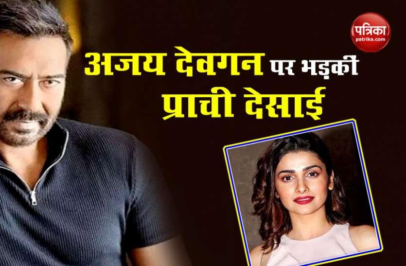 Bol Bachchan को लेकर Prachi Desai के निशाने पर Ajay Devgn, बड़ी गलती के कारण एक्ट्रेस ने लगाई लताड़