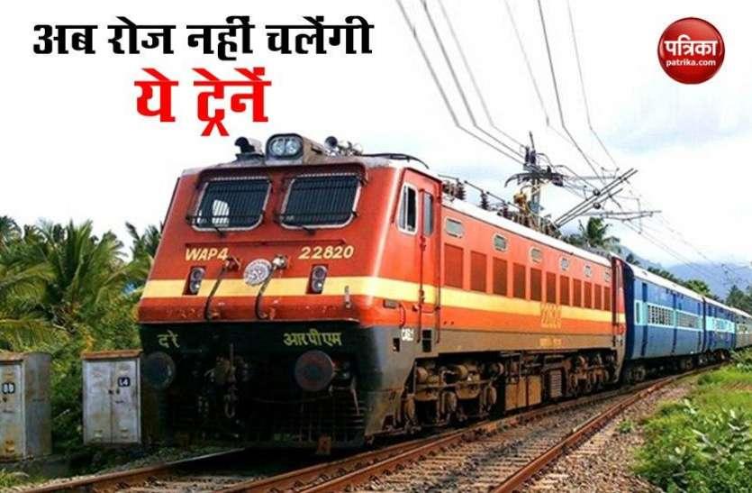 Indian Railways का बड़ा बदलाव: अब रोजाना नहीं चलेंगी ये ट्रेनें, Time Table में भी फेरबदल