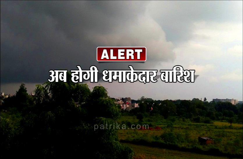 Weather Forecast : बंगाल की खाड़ी और अरब सागर में सक्रिय हुआ मॉनसून, अब होगी भारी बारिश