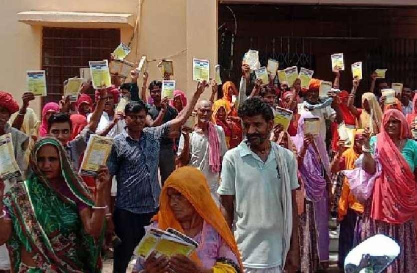 प्रवासियों व ग्रामीणों ने रोजगार की मांग को लेकर किया प्रदर्शन