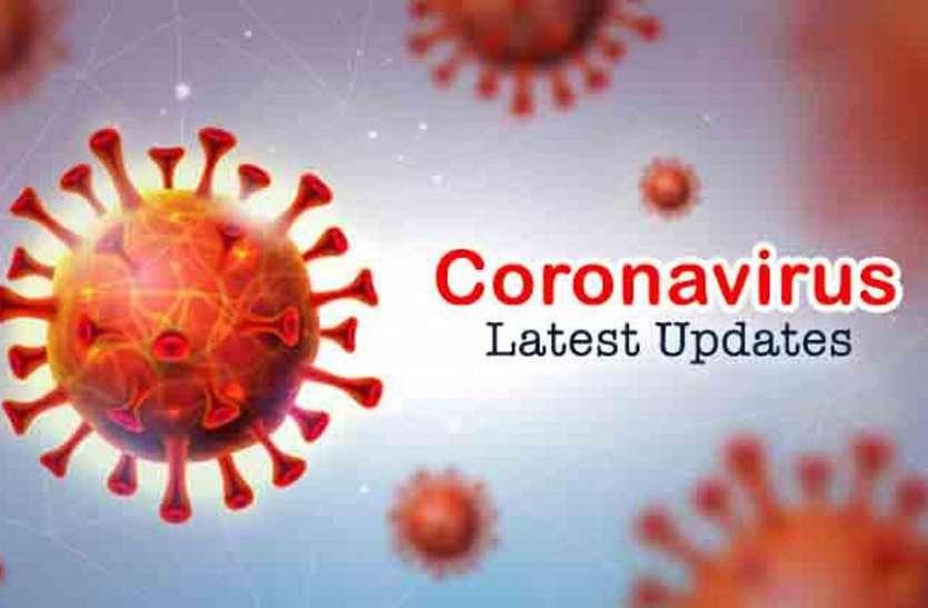 छत्तीसगढ़ में लगातार बढ़ रहे कोरोना संक्रमित मरीज, 15 जिलों में मिले 98 नए मरीज, 19 रायपुर से