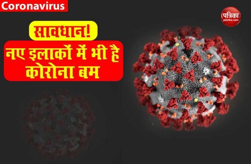 रायपुर बन रहा कोरोना हॉट-स्पॉट, 24 घंटे में मिले 45 मरीज, कांकेर में बीएसएफ जवानों समेत 110 संक्रमित