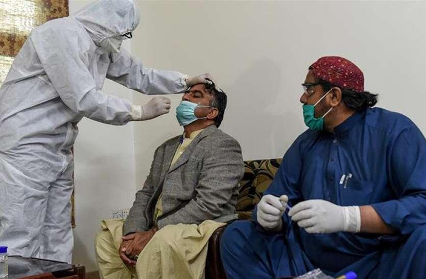 Pakistan में कोविड-19 के मामले दो लाख के पार, 4800 से अधिक लोगों की मौत