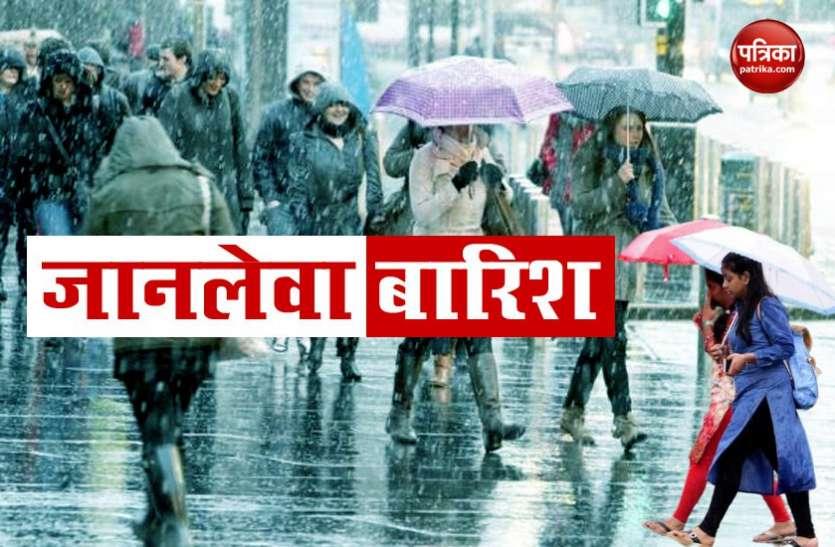आसमान से बरसी मौत, जापान में बारिश ने ले ली 52 और पाकिस्तान में 7 की जान