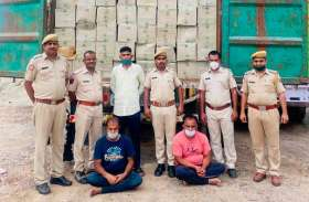 कंटेनर सहित डेढ़ करोड़ रुपए का माल लूटने वाले दो बदमाश गिरफ्तार