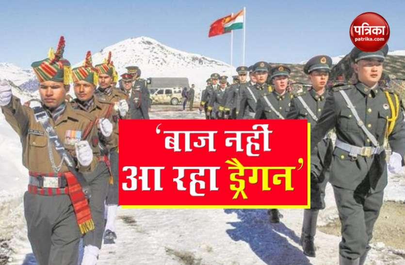 India-China Tension : चालबाज चीन लगातार चल रहा नई चाल, अब सीमा पर लगाए  Surveillance Camera