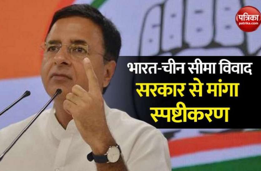 Congress का सवाल- भारतीय सेना LAC पर हमारी सरजमी से पीछे क्यों हट रही?