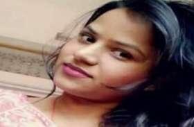 30 साल की महिला पीसीएस अधिकारी का शव घर में पंखे से लटकता पाया गया, कमरे में सुसाइड नोट भी मिला