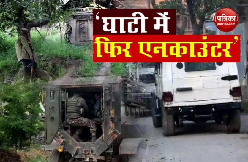 Jammu Kashmir: Pulwama में मुठभेड़ जारी, एक आतंकी ढेर, सेना का जवान भी शहीद