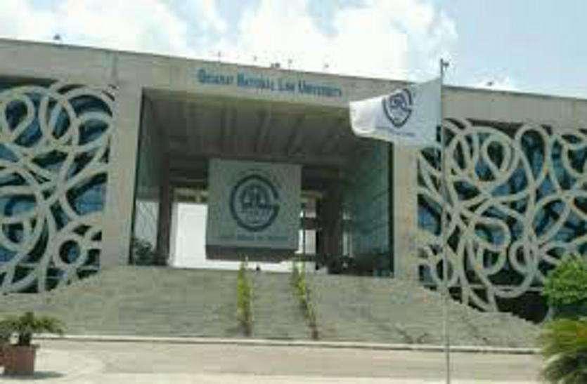 Law university: 'कौशल विकास वर्तमान की जरूरत'