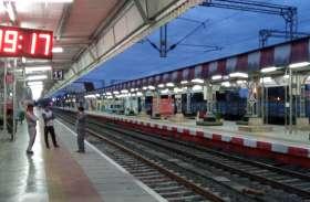 ट्रेन आने के पहले जल उठती है लाइट, जाते ही बंद हो जाते हैं अधिकतर बल्ब