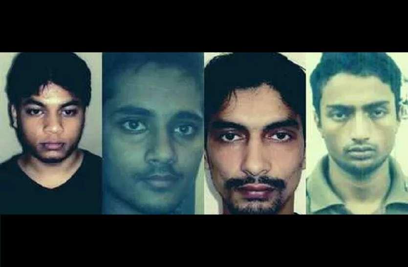 जयपुर बम विस्फोट:डैथ रैफसेंर और अपील पर नवंबर तक टली सुनवाई