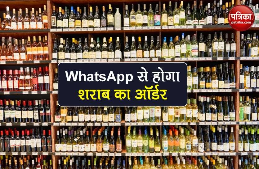 Odisha में दुकानों पर शराब की बिक्री की अनुमति, सुबह 7 से शाम 6 बजे तक होगी Home Delivery