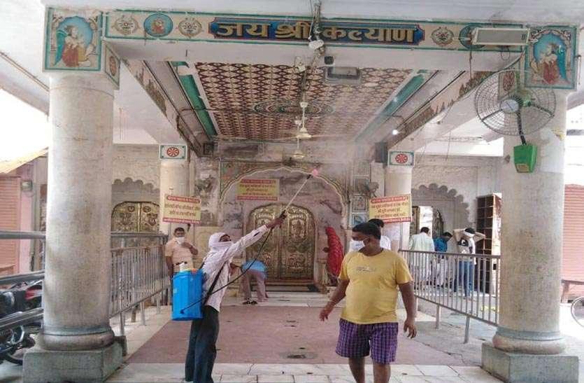 श्रीजी के दर्शनार्थ उमड़ी श्रद्धालुओं की भीड़ के बाद मंदिर परिसर एवं  बाजार को सैनिटाइज करवाया