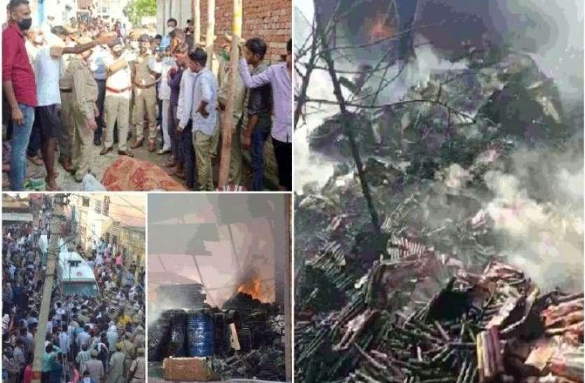 Ghaziabad: मोदीनगर अग्निकांड में 9 हुई मृतकों की संख्या, इलाज के दौरान एक महिला की मौत