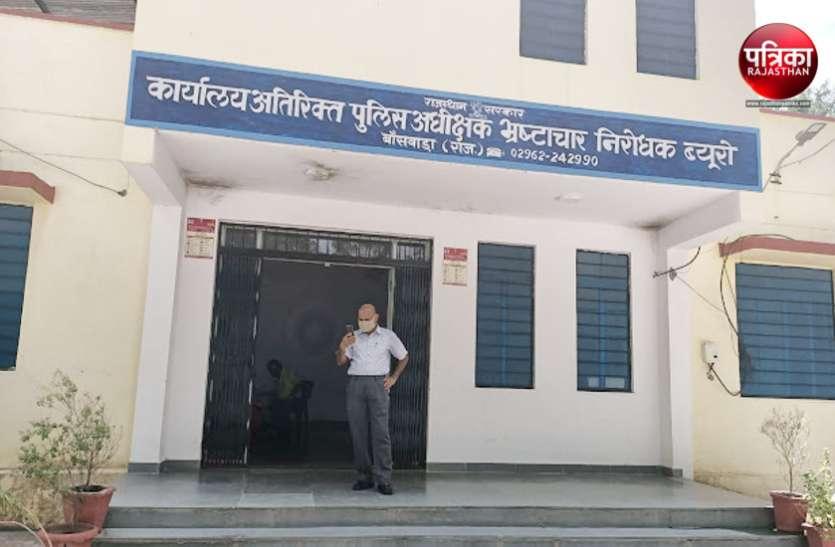 राजस्थान : बिजली कनेक्शन कराने के नाम पर 3500 रुपए रिश्वत लेते लाइनमैन रंगे हाथों गिरफ्तार
