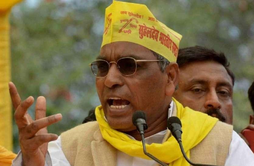 कानपुर शूटआउट मामले में नैतिकता के आधार पर इस्तीफा दें सीएम योगी: ओम प्रकाश राजभर