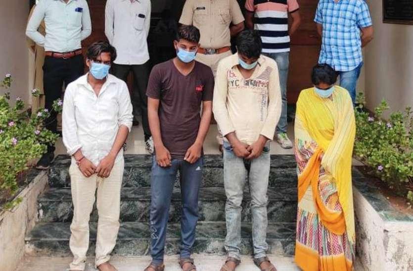 Anand : युवक की हत्या के आरोप में पत्नी एवं उसके प्रेमी समेत चार गिरफ्तार