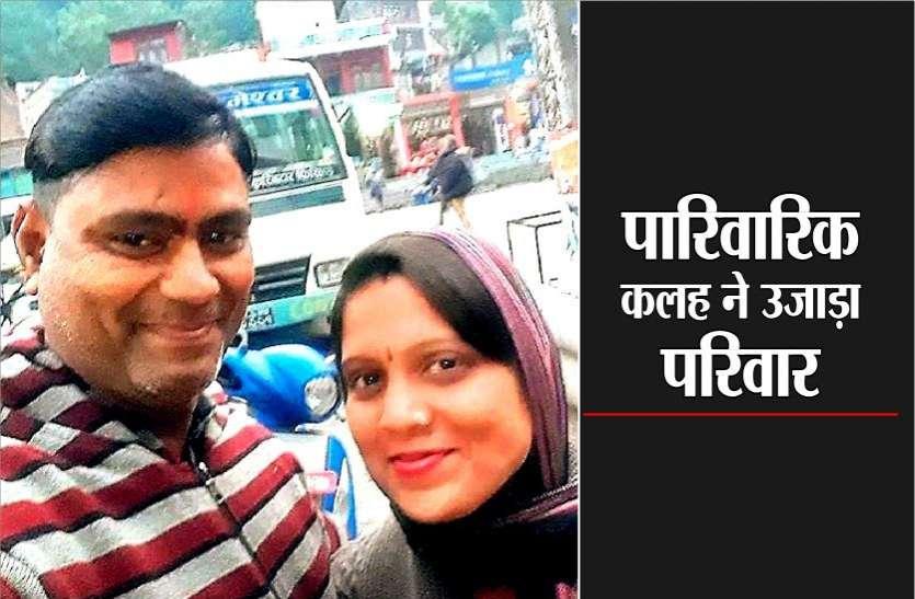बके से हमला कर की पत्नी की हत्या, फिर खुद ट्रेन से कटकर दे दी जान, ये थी वजह