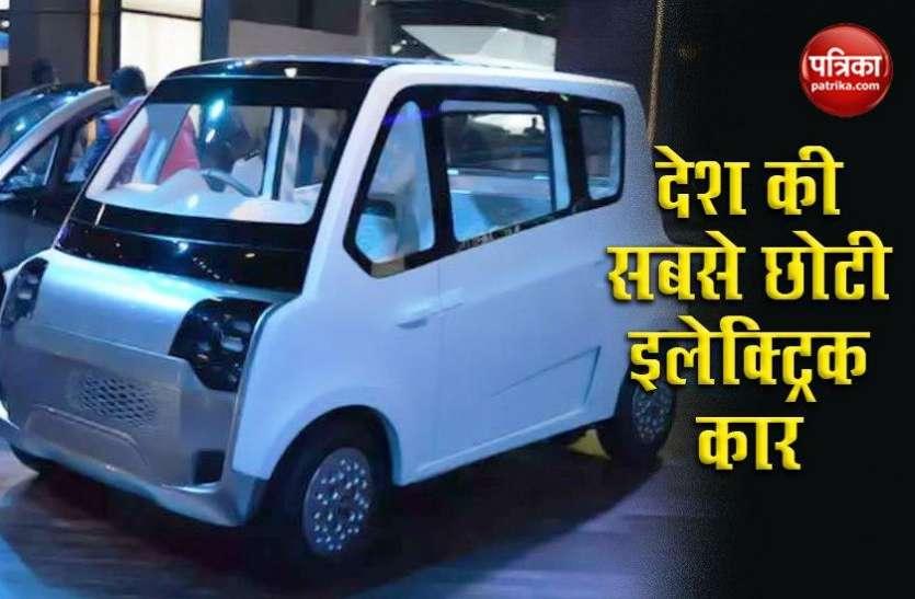 Mahindra Atom है देसी इलेक्ट्रिक कार, भीड़-भाड़ वाली सड़क पर भी चलती है मजे से