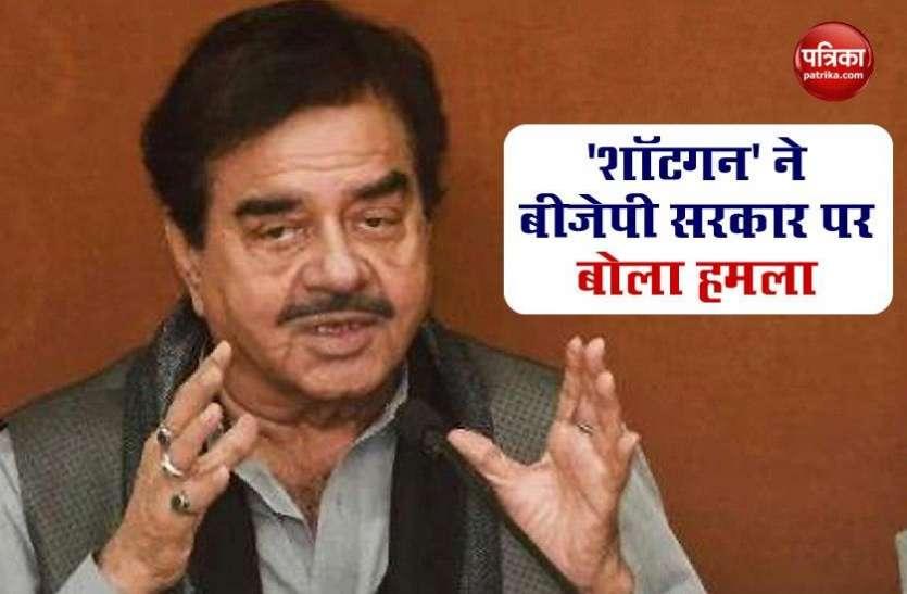 Congress नेता शत्रुघ्न सिन्हा ने BJP सरकार पर कसा तंज, लंबे समय बाद तोड़ी खामोशी